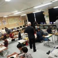 プログラミング教室 5回目
