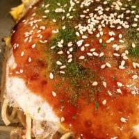 お好み焼と、牡蠣の蒸し焼き。