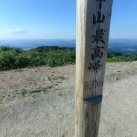 六甲山頂!!