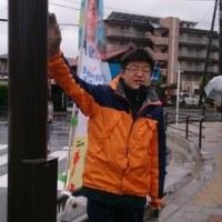 雨のなか相武台前駅で朝宣伝/退職幹部職員送別会!3月27日(月)のつぶやき