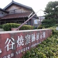 金沢03 温モビで山代温泉散策