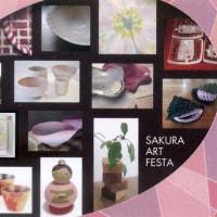 SAKURA ART FESTA