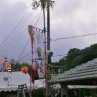 詩595 沖縄からの発信 37