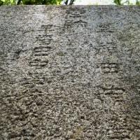 盛岡市 聖寿寺 南部英麿氏の墓参