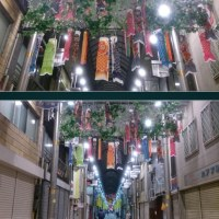 九条新道駅前商店街