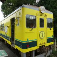 千葉 小湊鉄道・いすみ鉄道