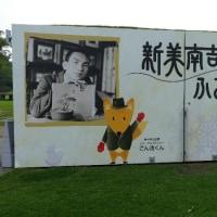 新美南吉記念館 (愛知県半田市) 「ごんぎつね」のふるさと