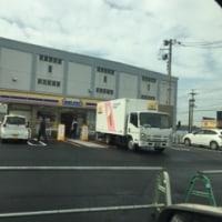 大青田のセブンイレブン跡地