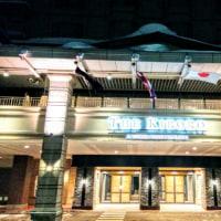 [キロロリゾート観光タクシー・ジャンボタクシー]北海道小樽観光タクシー高橋の[早朝のキロロトリビュートポートフォリオホテル観光写真]