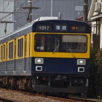 リバイバルカラーの1017編成 多摩川線にて
