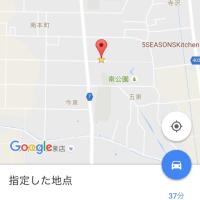 探索記45.廃アパートG
