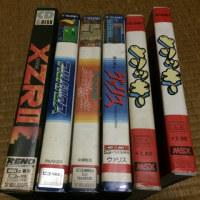 日本テレネットのMSXソフト22本に、追加6本。(お詫び)