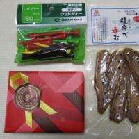 枕崎のカツオの腹身燻製やチョコレートなど 友人からのプレゼント