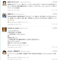 ☆ 風信子の9月19日(金)のつぶやき & リツイート(その3)
