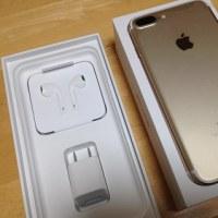 iphone7plusがやっと届いた UQモバイル使える?