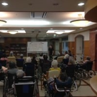 2017年度第3回音楽療法の開催