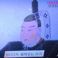 春日局(徳川家光の懐刀)