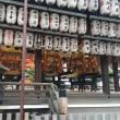 京都・朝散歩 ~ 八坂神社