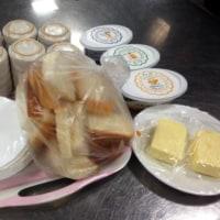 バターは痩せる??