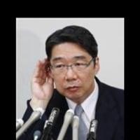 前川喜平とクールアフターファイブ