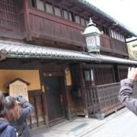 京の冬の旅