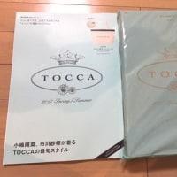TOCCAのムック本