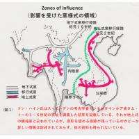 北タイ陶磁の源流考#26<ドン・ハインの「東南アジアの窯業系統・1>