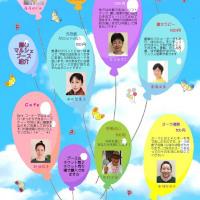 12月11日(日) ☆癒しマルシェ☆のお知らせ