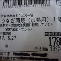 思いきって・・( -`Д´-;A)