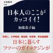 第23回 加藤恭子「書き方講座」 開講のお知らせ 受講生募集!