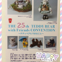 TEDDY BEAR with Friends CONVENTION 2017