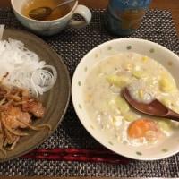 うちご飯と少林寺木人拳