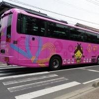 """""""ご縁バス"""" しまねっこ号"""