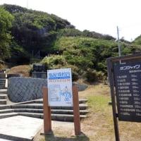 8月15日 福島観光2日目・・・塩屋崎灯台