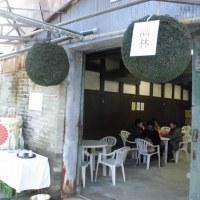 菊美人 酒蔵開放 2017