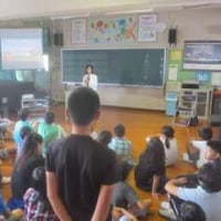 小学校にゲストティーチャーとして招かれました!