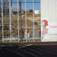 吹田市千里山団地のクリスマスイルミネーション