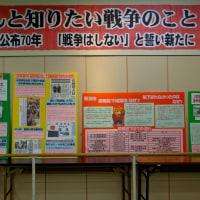 泉田知事から米山知事へのバトンタッチ