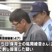 保育士殺害容疑の男 過去にも女性襲う事件で服役