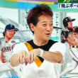 お久しぶり!『たまッチ!』野球大好き中居君☆チラっとだけよ~