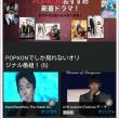 「POPKONでしか見れないオリジナル番組」~#チ・チャンウク#クォン・サンウ#チュウォン#ソ・ガンジュン