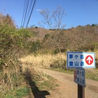 時を超えて茅ヶ岳~金ヶ岳 #1