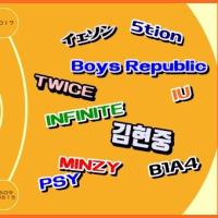 USEN K-POP MUSIC RANK TOP 10 (2017.06.09~06.15)(週間 USEN HIT K-POPランキング)