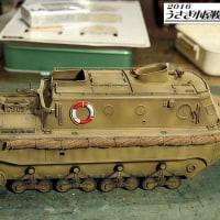 LWS 水陸両用トラクター 7