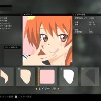 COD IW ぐんちゃんエンブレム完成!