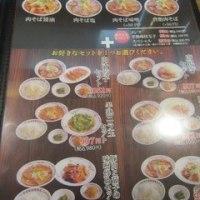 肉そば醤油・餃子セット@肉そば・けいすけ(松任店)