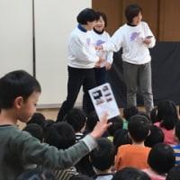 3月15日(水)のこひつじ文庫(お別れ会)