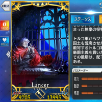 【ゲーム雑記】Fate/Grand Order 図鑑#140:ブラド三世(EXTRA)