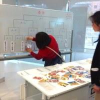 横尾美術館で卓球
