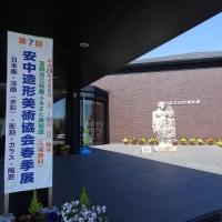 安中造形美術協会春季展 in 富岡